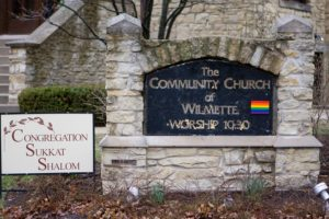 Community Church of Wilmette, Sukkat Shalom